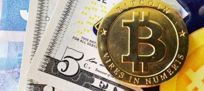 Cosas que debes saber sobre el Bitcoin